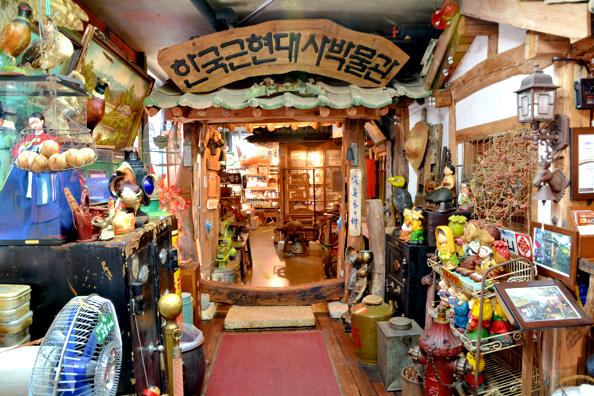 한국근현대사박물관_메인