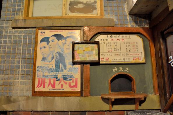 한국근현대사박물관_체험프로그램