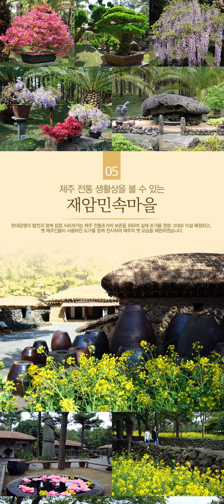 한림공원_05