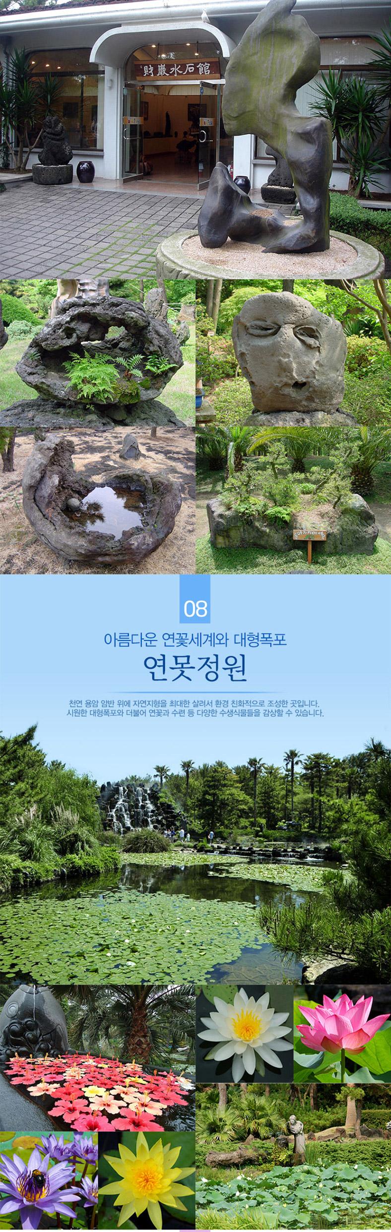 한림공원_07
