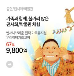우리아빠가최고야_ba_m2