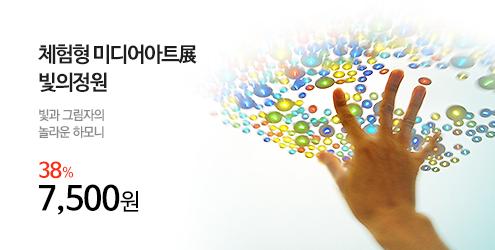 빛의정원_m1_사이즈조절