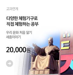 우리문화처음알기_m2