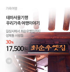 성북동_banner_m2