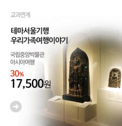banner_m2_국박아시아