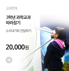 banner_m2_남산탐구
