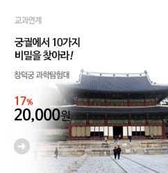 banner_m2_창덕궁