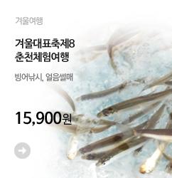 banner_m2_겨울8