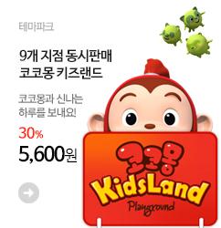 코코몽_banner_m2