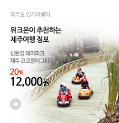banner_m2_코코몽