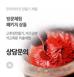 라온_방학패키지1_banner_m2