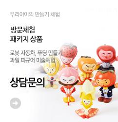 라온_방학패키지2_banner_m2