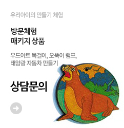 라온_방학패키지3_banner_m2