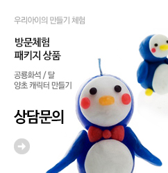 라온_방학패키지4_banner_m2