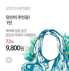 당신이주인공_1탄_banner_m2
