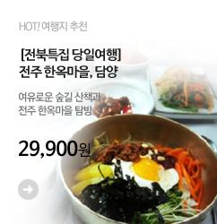 banner_m2_담양