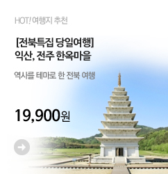 banner_m2_익산