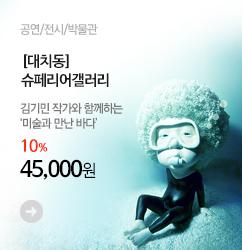 미술과만난바다_banner_m2