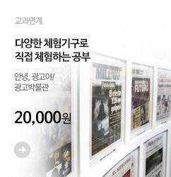 banner_m2_광고박물관