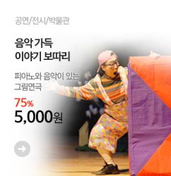 banner_m2_이야기보따리