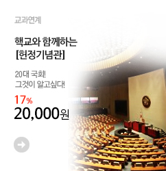 banner_m2_헌정기념관