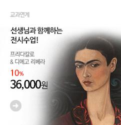 05_banner_m2